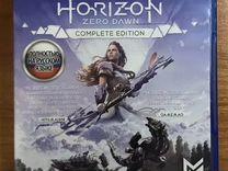 Horizon: Zero Dawn - Complete Edition