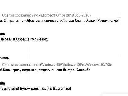 windows 10 ключ - Авито — объявления в России — Объявления на сайте Авито