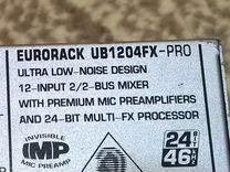 Микшерный пультBehringer UB1204FX-PRO