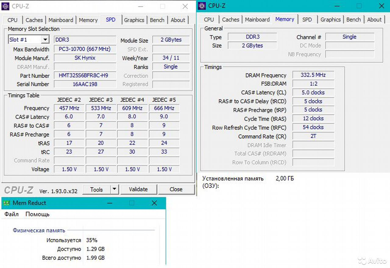 Нетбук Acer Aspire One Happy 2  89531370793 купить 6