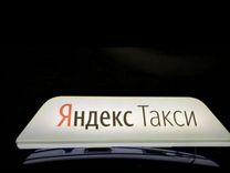 Продам лайтбокс Яндекс такси