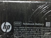 HP Docking Station, HP Battery, HP case