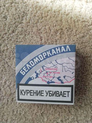 Беломорканал сигареты купить в казани купить сигареты в малаховке