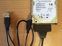 Переходник для подключения жесткого диска SATA-USB