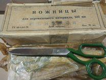 Ножницы хозяйственные портняжные (СССР)