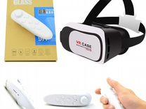 Очки виртуальной реальности VR Case plus джостик