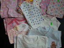 Одежда (0-3мес)