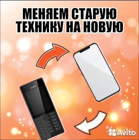 Телевизор sony KD-43XF7096 (центр)  89093911989 купить 7
