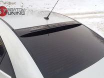 Козырек Шевроле Круз спойлер Chevrolet Cruze — Запчасти и аксессуары в Саратове