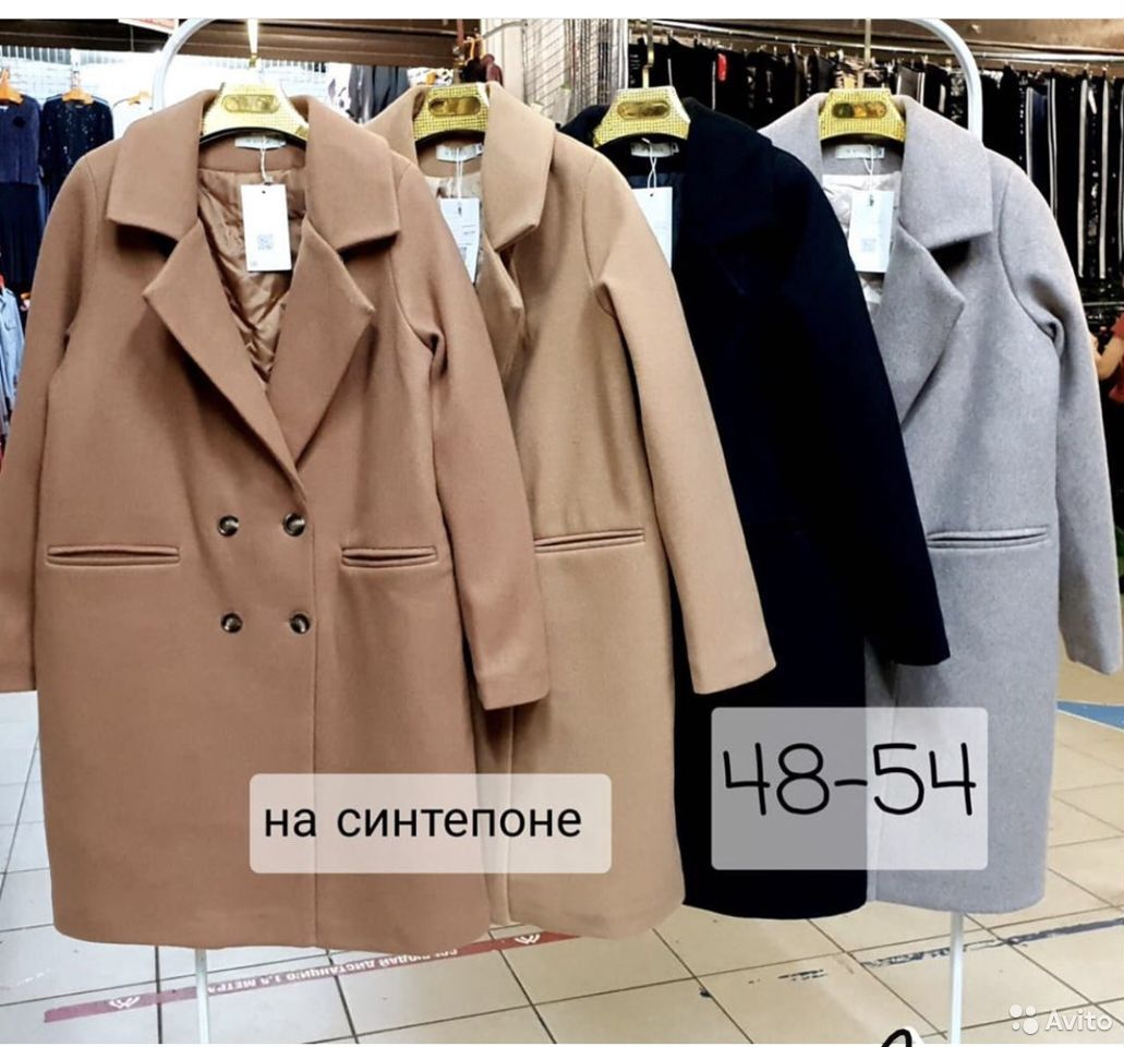 Пальто женское  89614587561 купить 1