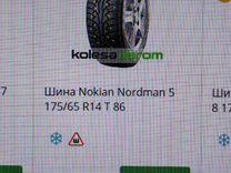 Зимние шины nokian nordman 5 175/65/r14