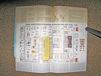 Ваз-2109 Руководство по обслуживанию и ремонту