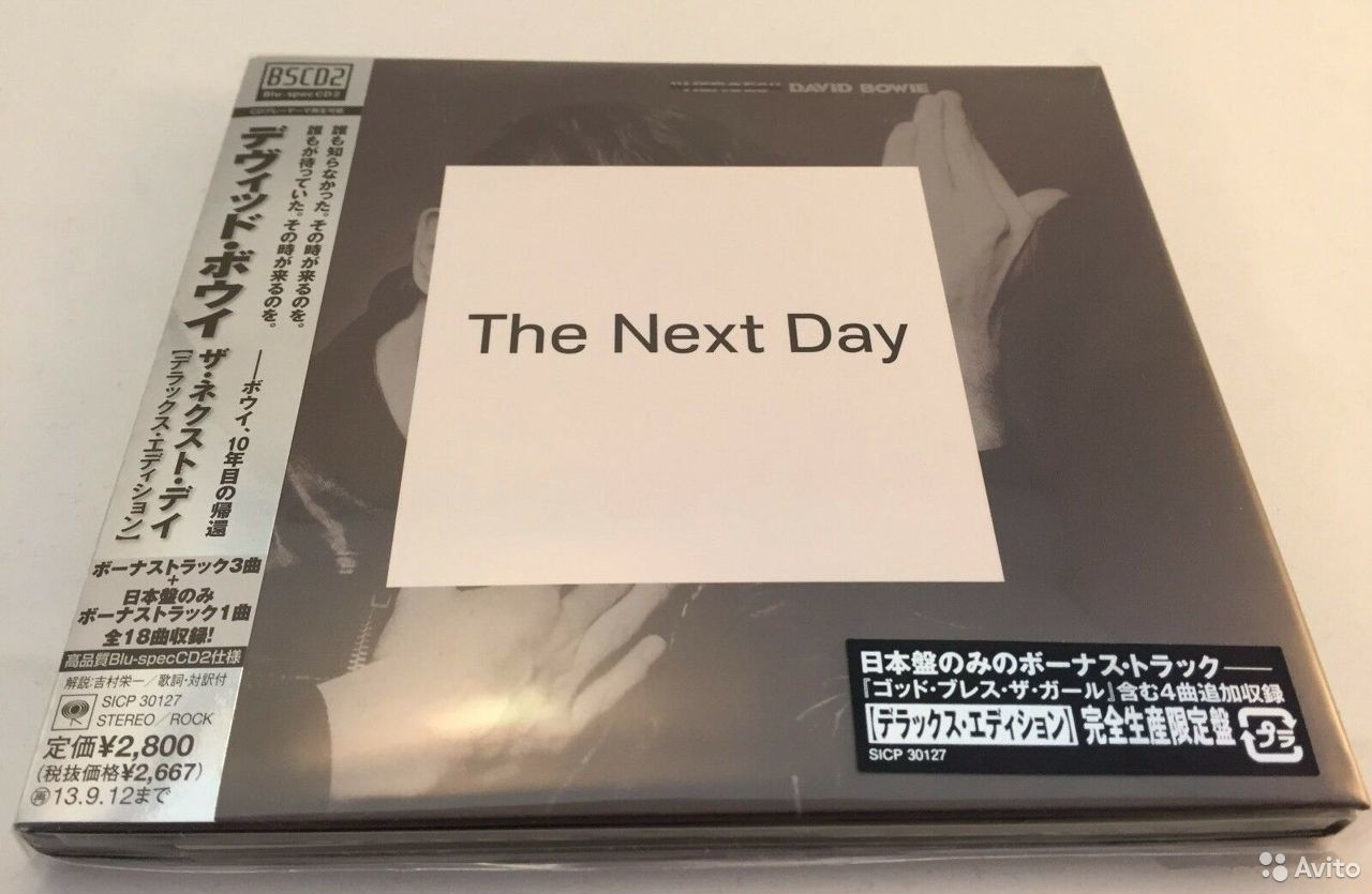 David Bowie The Next Day JapanCD Limited Edition