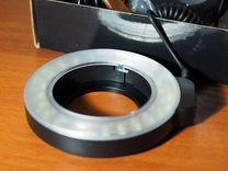 Кольцевой осветитель (вспышка) на объектив макро — Фототехника в Калуге
