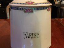 Лиможский старинный фарфор,Франция