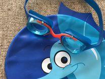 Шапка для плавания и очки 3-5лет
