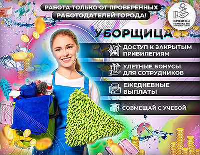 Работа для подростков кемерово 14 лет девушек фотограф наталья коваленко