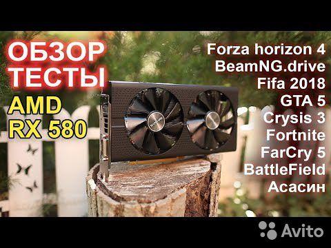Видеокарта Sapphire AMD Radeon RX 580 nitro+ OC